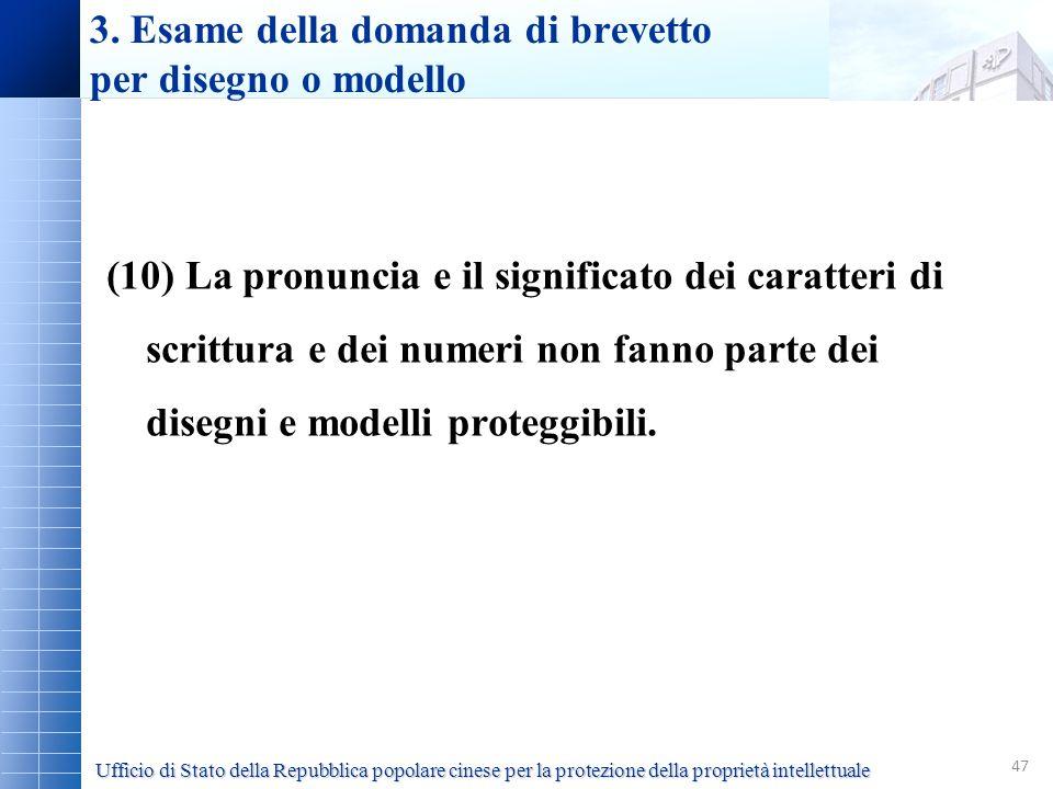 47 (10) La pronuncia e il significato dei caratteri di scrittura e dei numeri non fanno parte dei disegni e modelli proteggibili. 3. Esame della doman