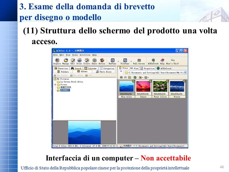 48 (11) Struttura dello schermo del prodotto una volta acceso. 3. Esame della domanda di brevetto per disegno o modello Interfaccia di un computer – N