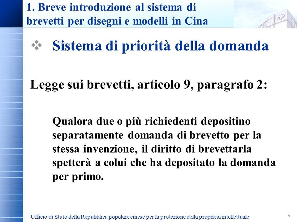 5 Sistema di priorità della domanda Legge sui brevetti, articolo 9, paragrafo 2: Qualora due o più richiedenti depositino separatamente domanda di bre