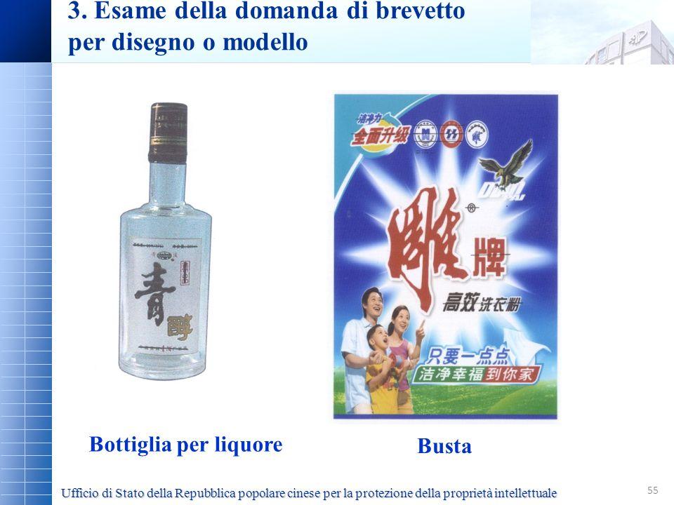 55 3. Esame della domanda di brevetto per disegno o modello Bottiglia per liquore Busta Ufficio di Stato della Repubblica popolare cinese per la prote