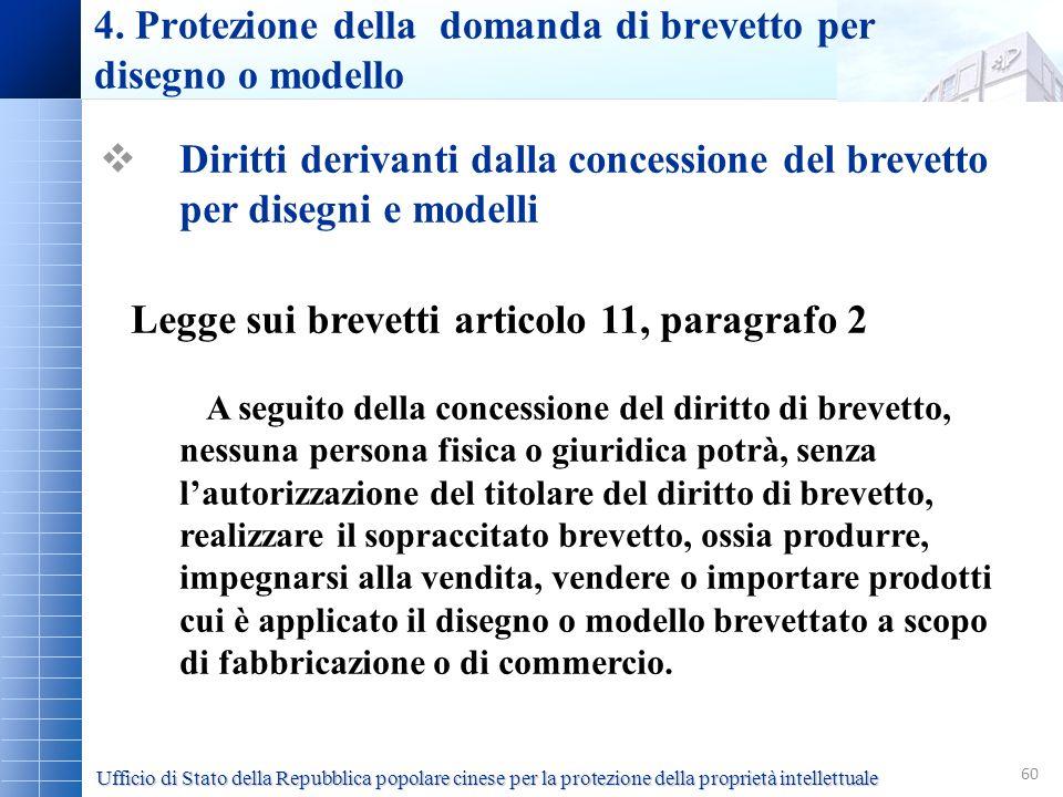 60 Diritti derivanti dalla concessione del brevetto per disegni e modelli Legge sui brevetti articolo 11, paragrafo 2 A seguito della concessione del