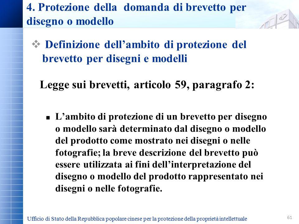 61 Definizione dellambito di protezione del brevetto per disegni e modelli Legge sui brevetti, articolo 59, paragrafo 2: Lambito di protezione di un b