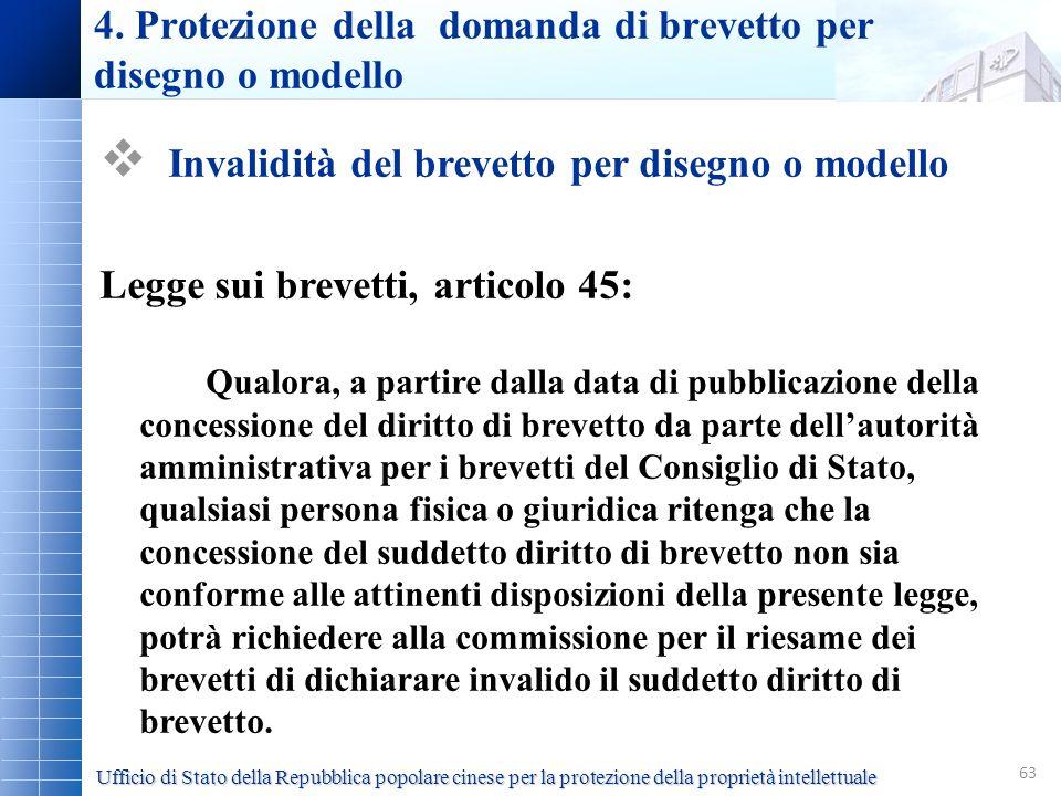 63 Invalidità del brevetto per disegno o modello Legge sui brevetti, articolo 45: Qualora, a partire dalla data di pubblicazione della concessione del
