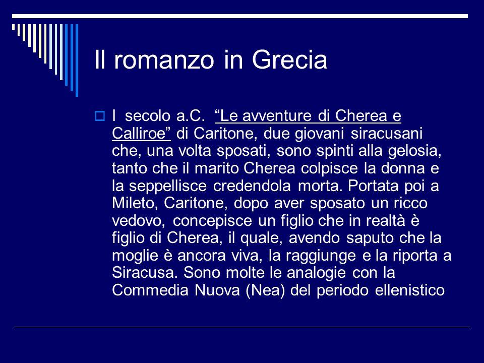 Il romanzo in Grecia I secolo a.C.