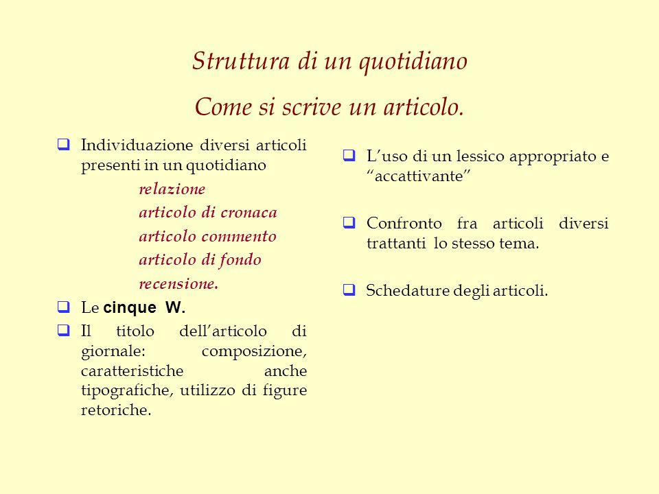 Prerequisiti I prerequisiti a cui ho fatto riferimento sono i seguenti: saper adottare strategie diverse di lettura (lettura veloce e lettura analitic