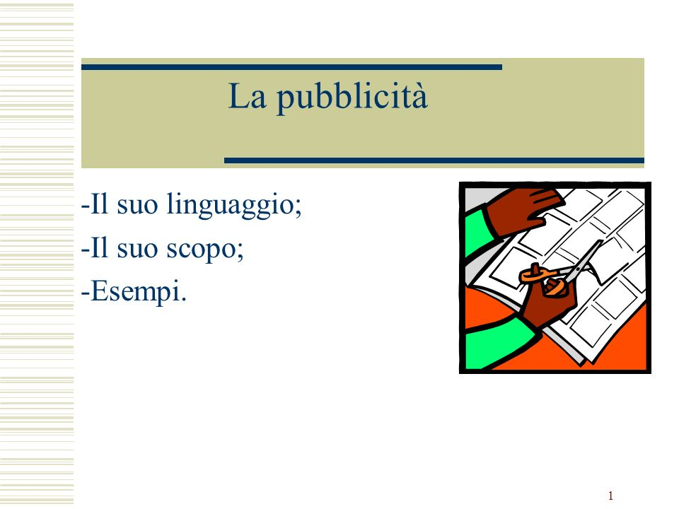 1 La pubblicità -Il suo linguaggio; -Il suo scopo; -Esempi.