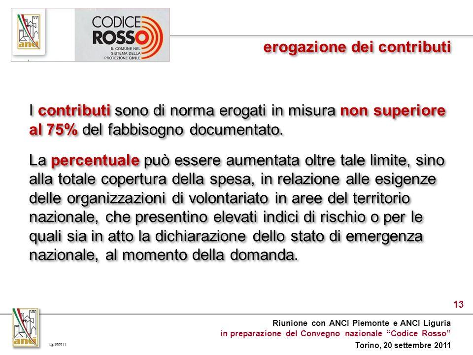 Riunione con ANCI Piemonte e ANCI Liguria in preparazione del Convegno nazionale Codice Rosso Torino, 20 settembre 2011 I contributi sono di norma erogati in misura non superiore al 75% del fabbisogno documentato.