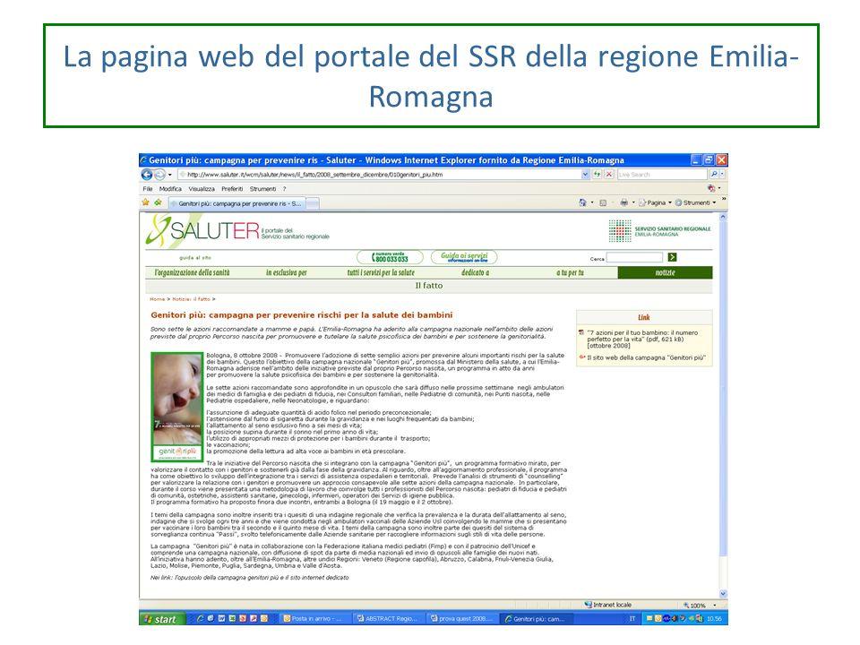 La pagina web del portale del SSR della regione Emilia- Romagna
