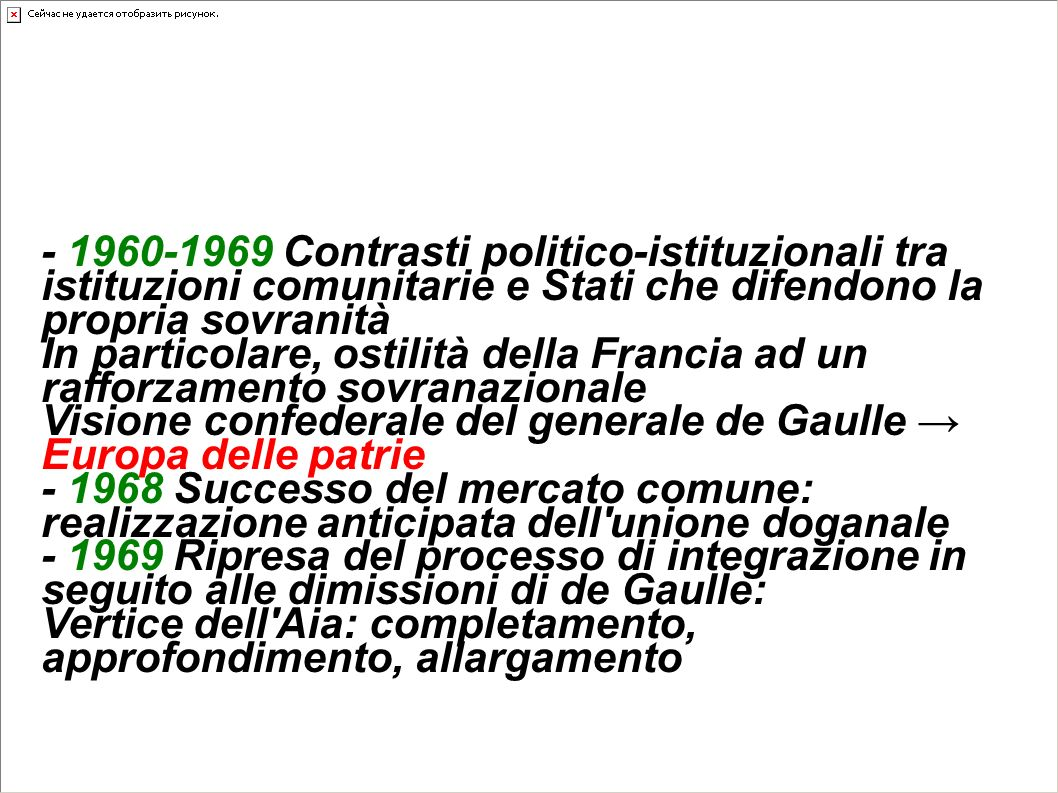 Gli anni Sessanta: tra interessi nazionali e realizzazioni comunitarie - 1960-1969 Contrasti politico-istituzionali tra istituzioni comunitarie e Stat