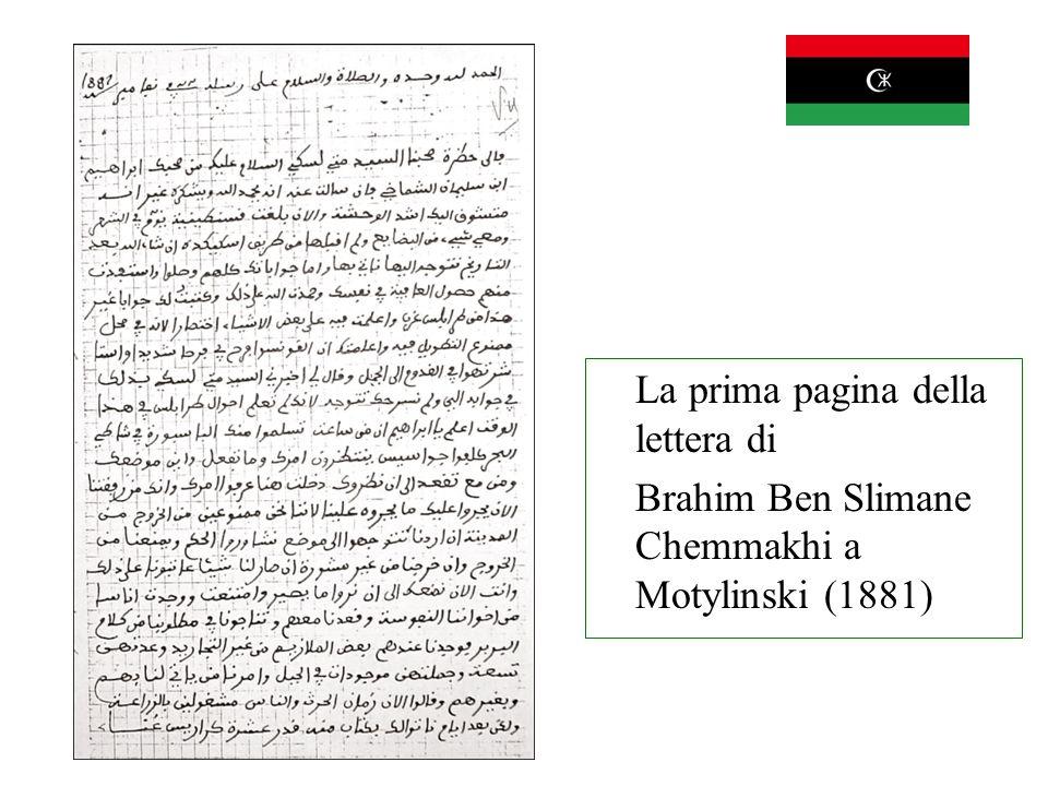 La conclusione della lettera di Brahim Ben Slimane Chemmakhi a Motylinski (1881)