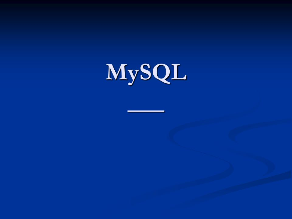 mysql> SELECT * FROM pet WHERE name LIKE b% ; +--------+--------+---------+------+------------+------------+ | name | owner | species | sex | birth | death | +--------+--------+---------+------+------------+------------+ | Buffy | Harold | dog | f | 1989-05-13 | NULL | | Bowser | Diane | dog | m | 1989-08-31 | 1995-07-29 | +--------+--------+---------+------+------------+------------+ mysql> SELECT * FROM pet WHERE name LIKE %fy ; +--------+--------+---------+------+------------+-------+ | name | owner | species | sex | birth | death | +--------+--------+---------+------+------------+-------+ | Fluffy | Harold | cat | f | 1993-02-04 | NULL | | Buffy | Harold | dog | f | 1989-05-13 | NULL | +--------+--------+---------+------+------------+-------+