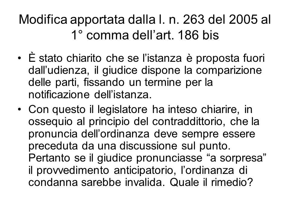 Modifica apportata dalla l.n. 263 del 2005 al 1° comma dellart.
