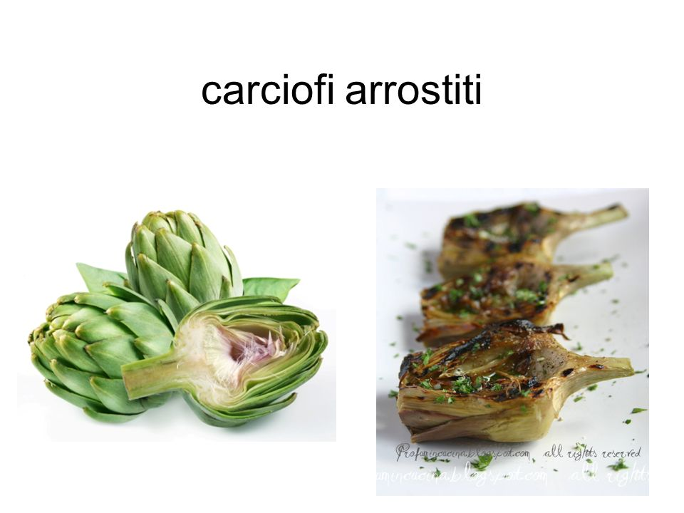 carciofi arrostiti
