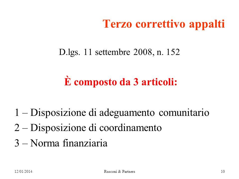 Terzo correttivo appalti D.lgs. 11 settembre 2008, n.