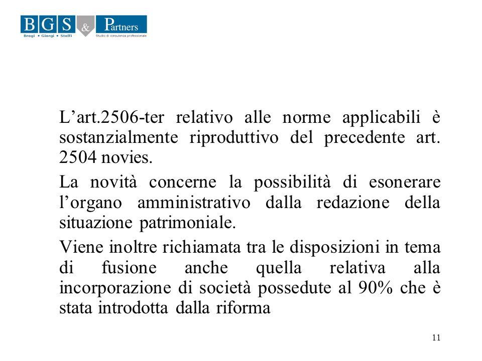 11 Lart.2506-ter relativo alle norme applicabili è sostanzialmente riproduttivo del precedente art. 2504 novies. La novità concerne la possibilità di