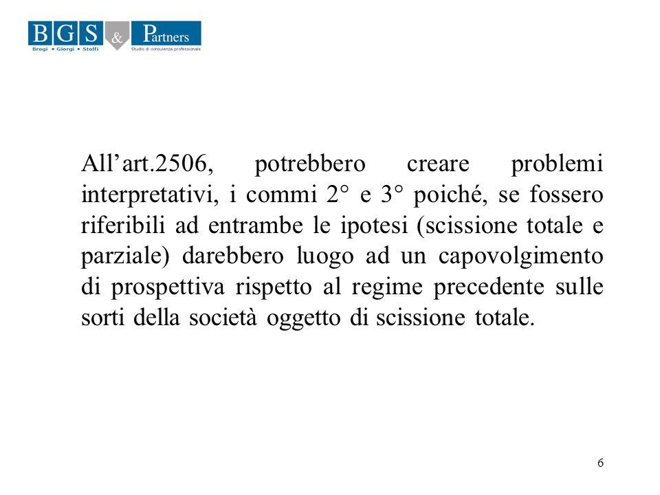 6 Allart.2506, potrebbero creare problemi interpretativi, i commi 2° e 3° poiché, se fossero riferibili ad entrambe le ipotesi (scissione totale e par