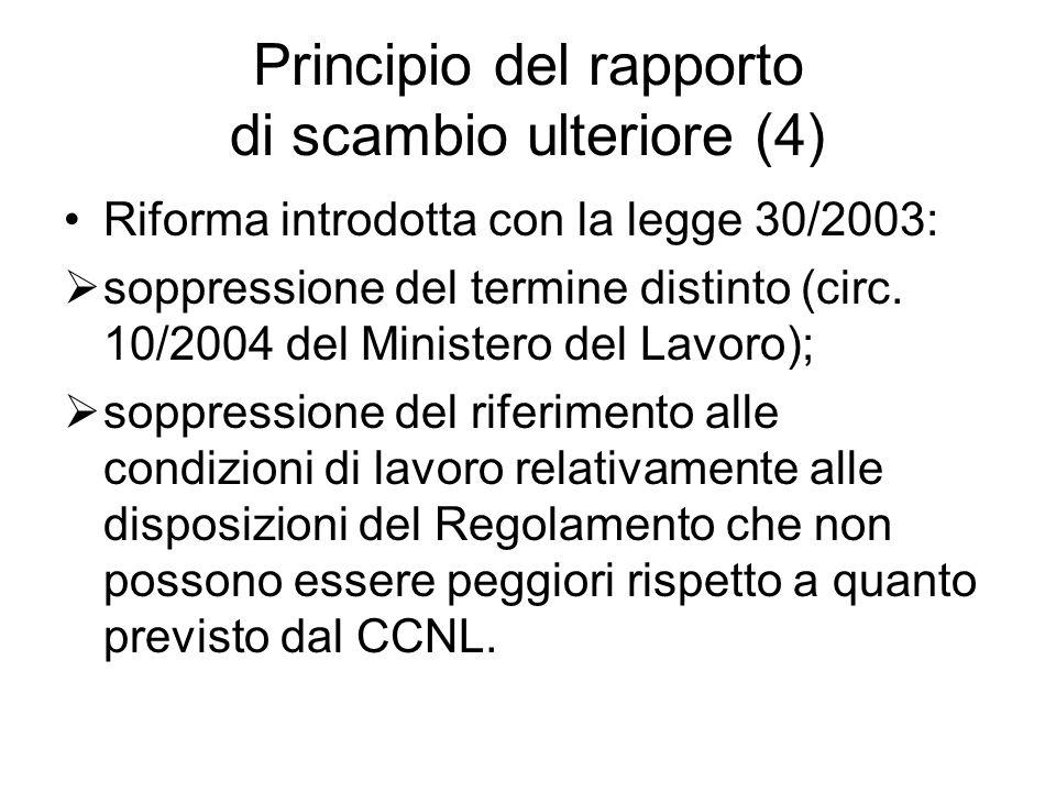 Principio del rapporto di scambio ulteriore (4) Riforma introdotta con la legge 30/2003: soppressione del termine distinto (circ. 10/2004 del Minister