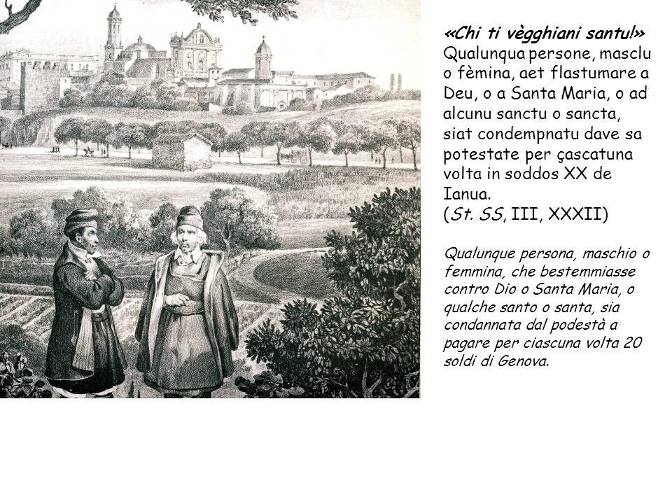 La nascita dellUniversità Evento importante nella storia cittadina è, nel 1562, lapertura di uno Studio generale dei Gesuiti da cui sarebbe nata successivamente lUniversità: unistituzione che attraverso i tempi ha funzionato da punto di riferimento della Sardegna settentrionale e ha formato intere generazioni di classi dirigenti.