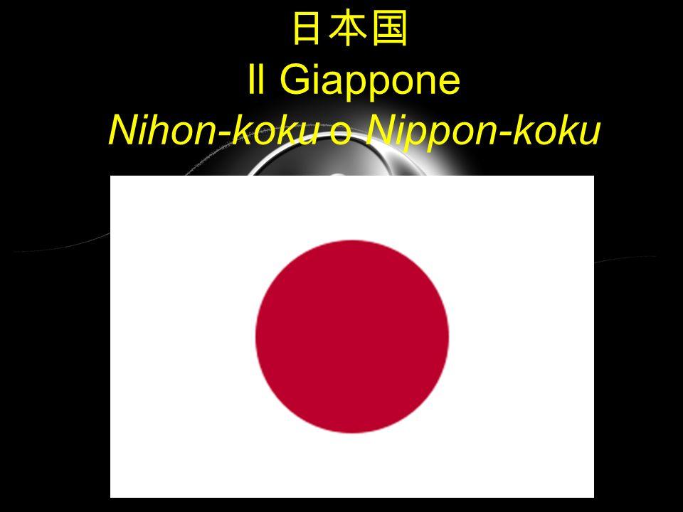 Il Giappone Nihon-koku o Nippon-koku