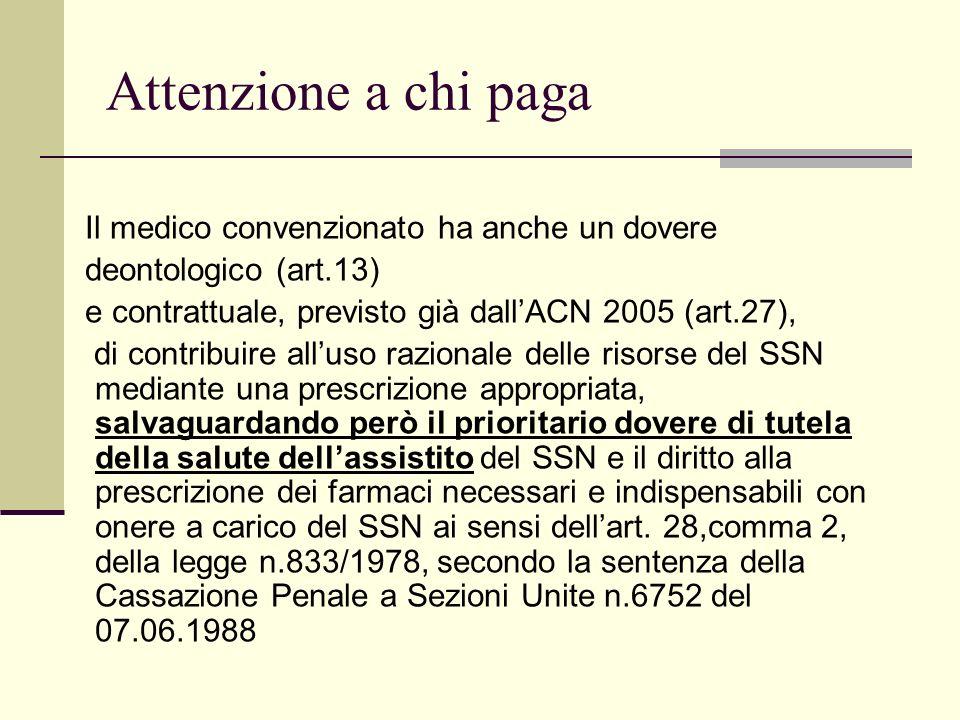 Attenzione a chi paga Il medico convenzionato ha anche un dovere deontologico (art.13) e contrattuale, previsto già dallACN 2005 (art.27), di contribu