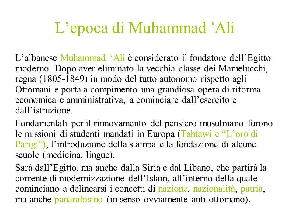 Lepoca di Muhammad Ali Lalbanese Muhammad Ali è considerato il fondatore dellEgitto moderno. Dopo aver eliminato la vecchia classe dei Mamelucchi, reg