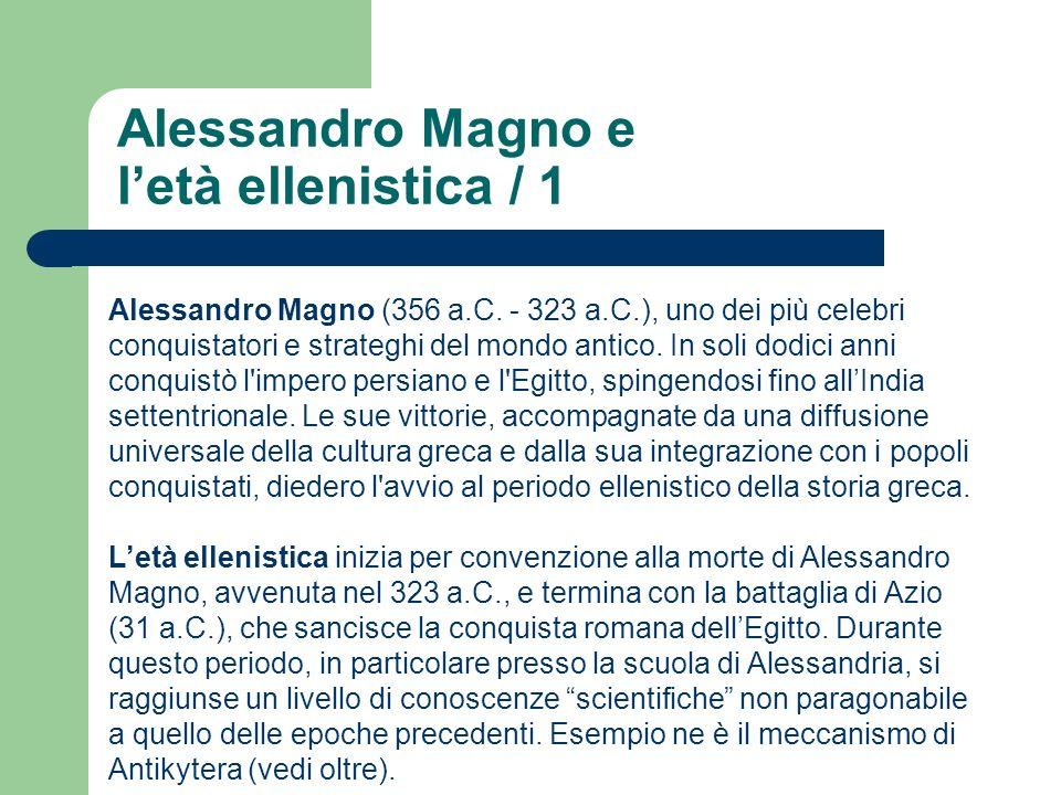 Alessandro Magno e letà ellenistica / 1 Alessandro Magno (356 a.C. - 323 a.C.), uno dei più celebri conquistatori e strateghi del mondo antico. In sol