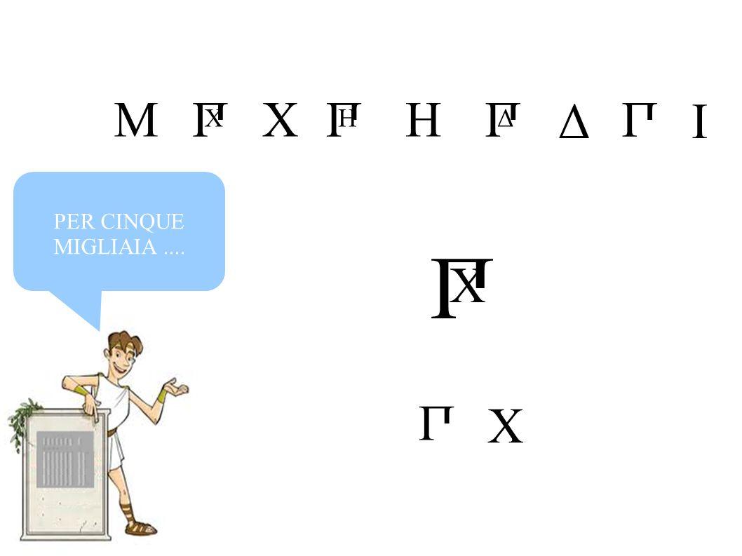 PER CINQUE MIGLIAIA.... П П X X MHX Δ ПП Δ П H П X I