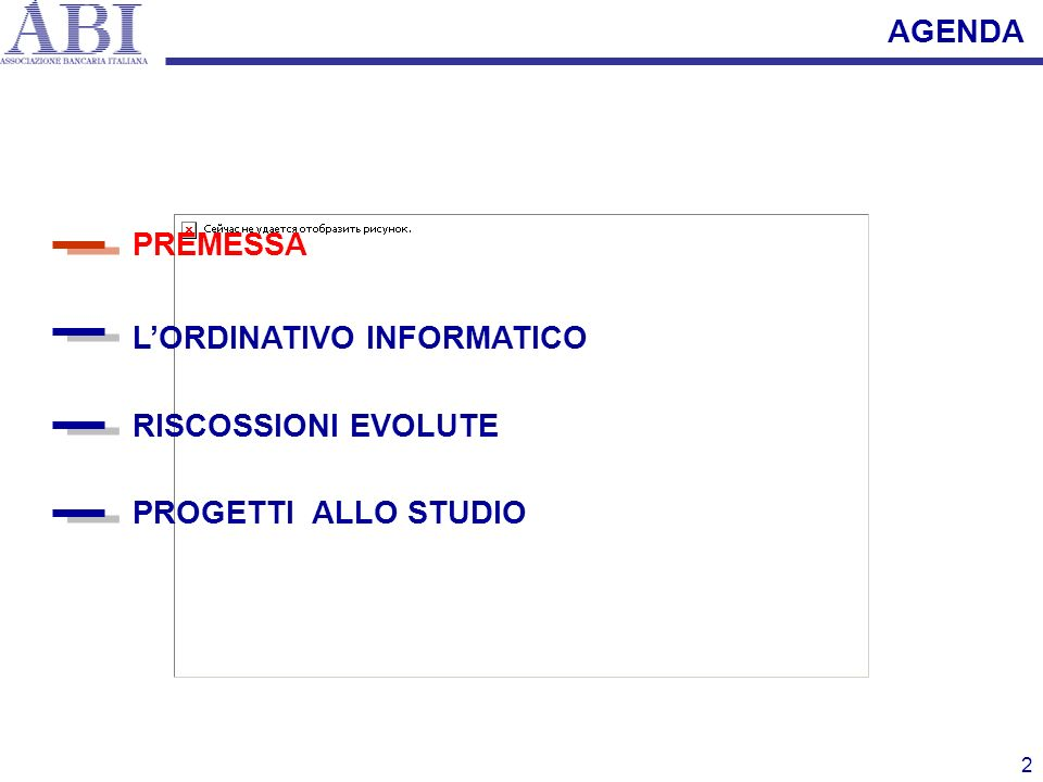 2 PREMESSA LORDINATIVO INFORMATICO PROGETTI ALLO STUDIO RISCOSSIONI EVOLUTE AGENDA