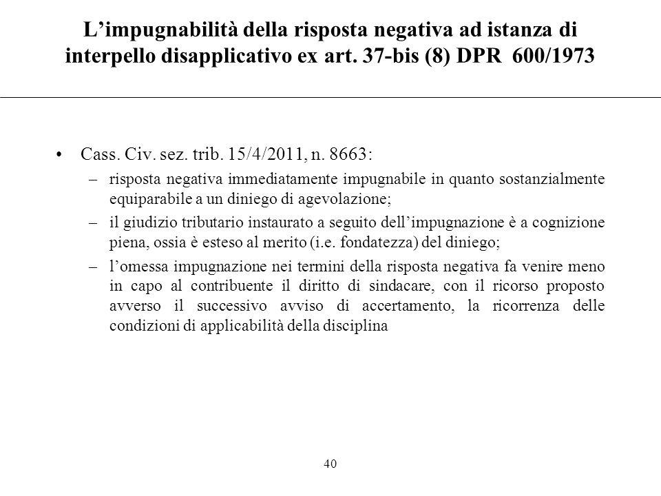 Art. 167 del TUIR: obbligatorietà dellinterpello Obbligo di presentazione o il contribuente può fornire la prova contraria in sede di accertamento o c