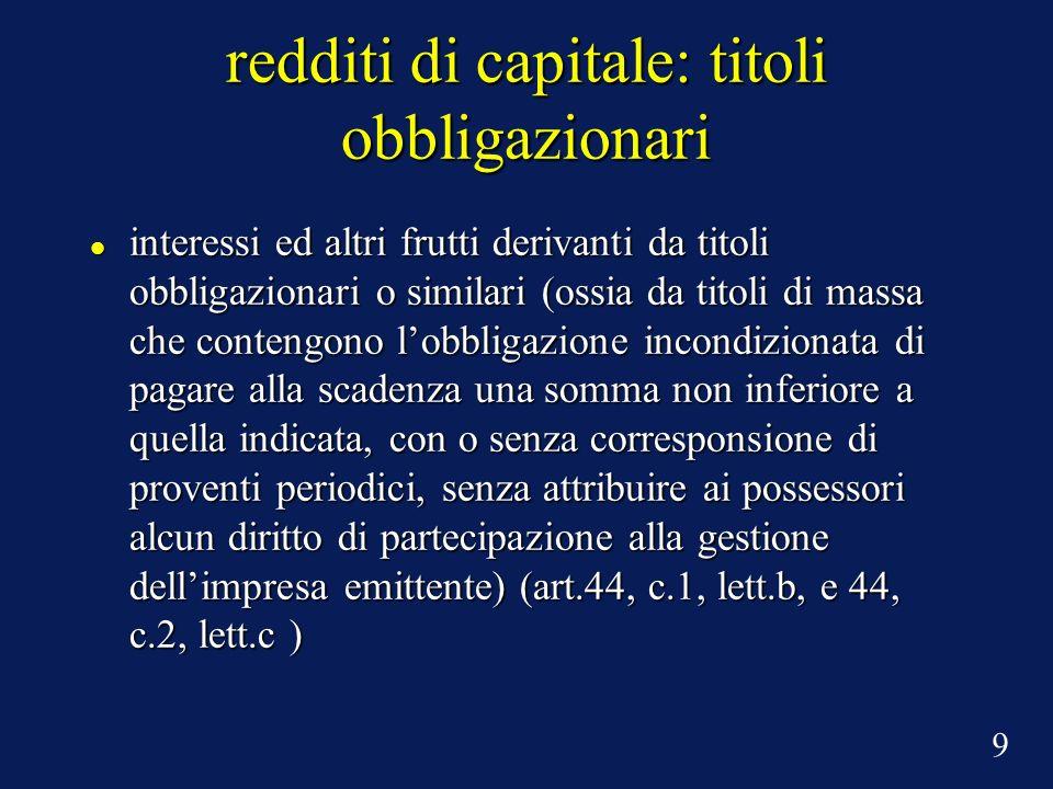redditi diversi: guadagni di capitale su partecipazioni regime del risparmio gestito (art.7, d.lgs.
