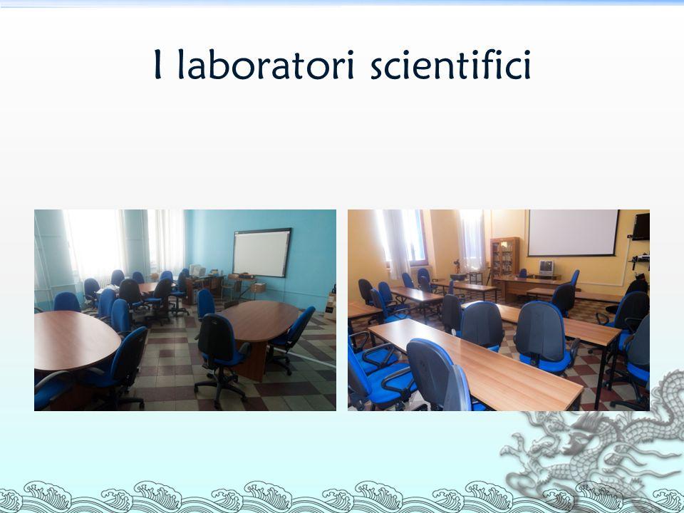 I laboratori scientifici