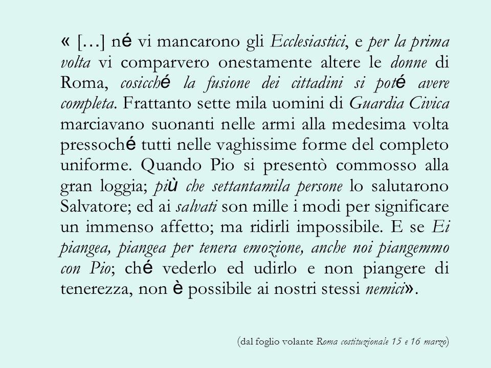 « [ … ] n é vi mancarono gli Ecclesiastici, e per la prima volta vi comparvero onestamente altere le donne di Roma, cosicch é la fusione dei cittadini