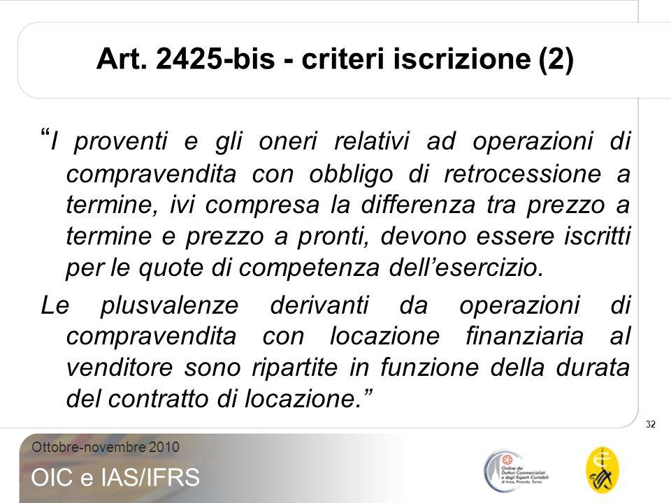 32 Ottobre-novembre 2010 OIC e IAS/IFRS Art. 2425-bis - criteri iscrizione (2) I proventi e gli oneri relativi ad operazioni di compravendita con obbl