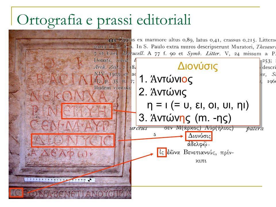 Ortografia e prassi editoriali Διονύσις 1. ντώνιος 2. ντώνις η = ι (= υ, ει, οι, υι, ηι) 3. ντώνης (m. -ης) Διονύσις 1. ντώνιος 2. ντώνις η = ι (= υ,