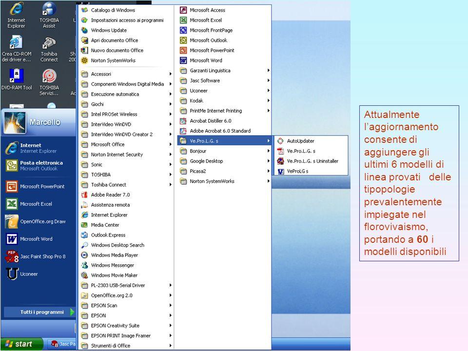 Uniwine d.16_q.2.3_s.0.8_autocomp.