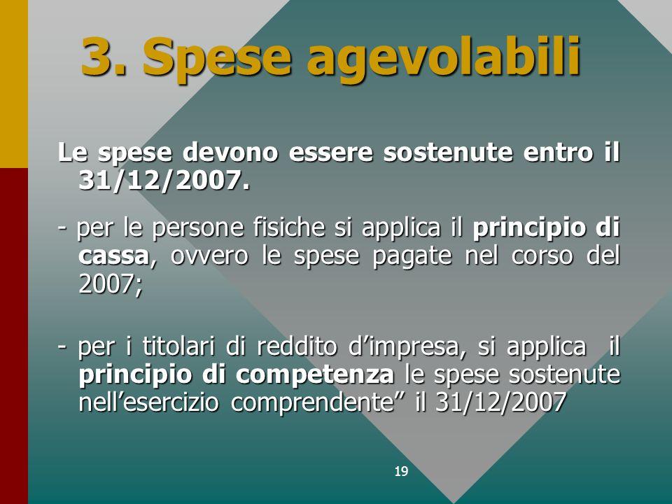 19 Le spese devono essere sostenute entro il 31/12/2007. - per le persone fisiche si applica il principio di cassa, ovvero le spese pagate nel corso d