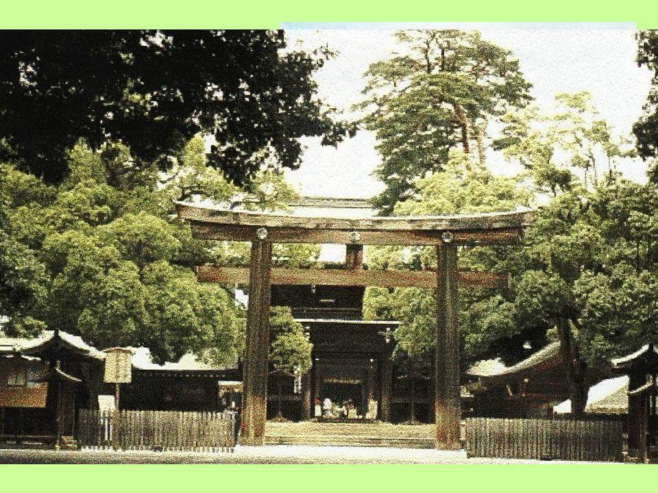 LA DOTTRINA I kami kami indicano un oggetto che sta vicino o un essere soprannaturale.