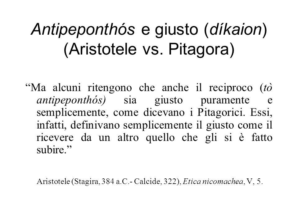 Antipeponthós e giusto (díkaion) (Aristotele vs.