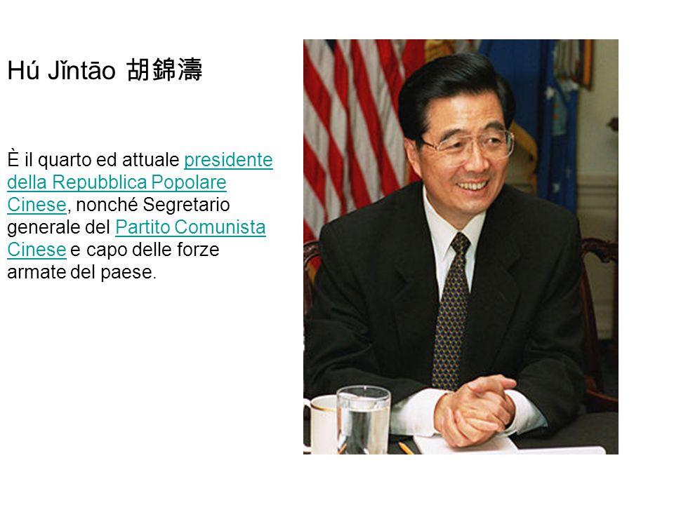 Hú Jǐntāo È il quarto ed attuale presidente della Repubblica Popolare Cinese, nonché Segretario generale del Partito Comunista Cinese e capo delle for