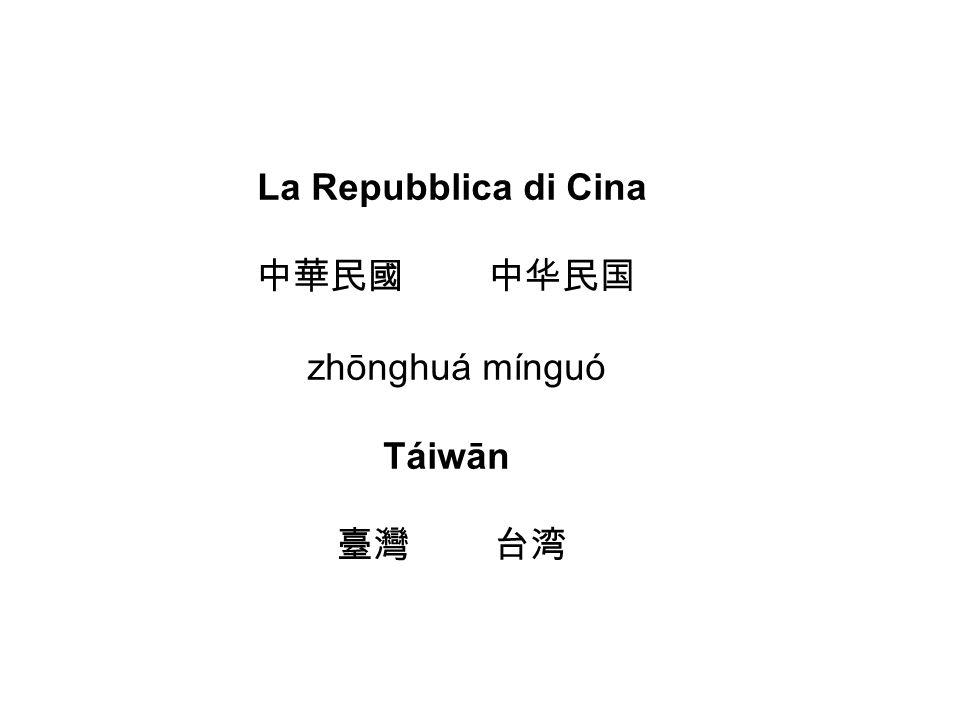 La Repubblica di Cina zhōnghuá mínguó Táiwān