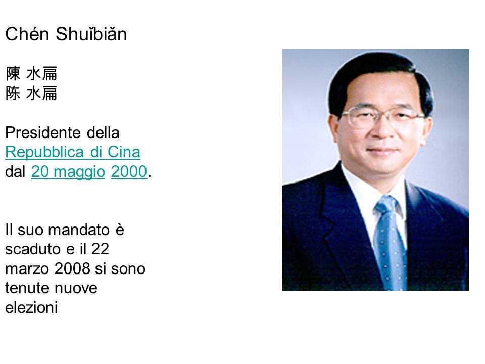 Chén Shuǐbiǎn Presidente della Repubblica di Cina dal 20 maggio 2000. Repubblica di Cina20 maggio2000 Il suo mandato è scaduto e il 22 marzo 2008 si s