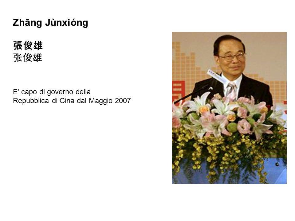 Zhāng Jùnxióng E capo di governo della Repubblica di Cina dal Maggio 2007