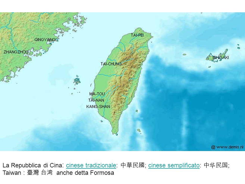 La Repubblica di Cina : cinese tradizionale: ; cinese semplificato: ; Taiwan : anche detta Formosa cinese tradizionalecinese semplificato