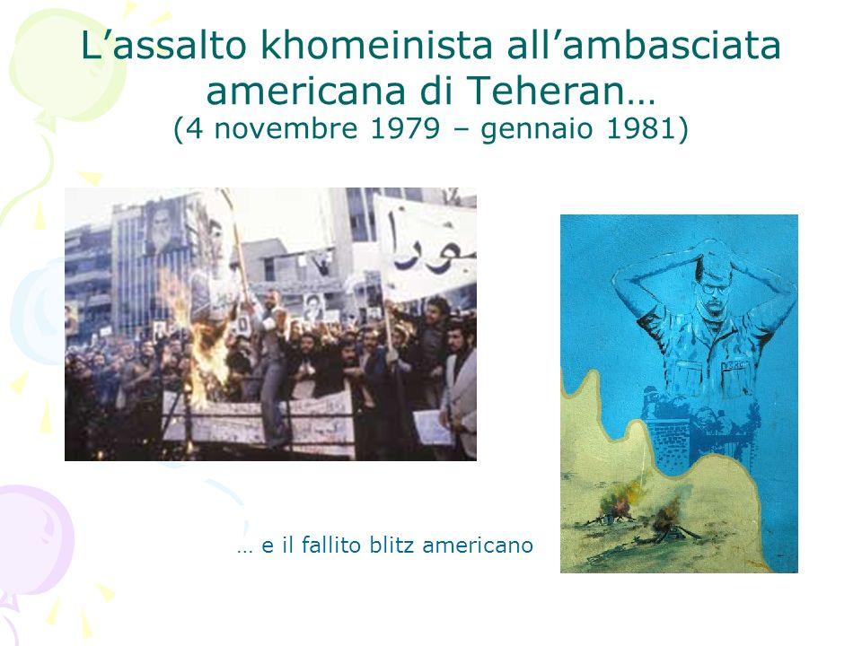 Le olimpiadi di Monaco (settembre nero – 1972) Operazione baionetta e Operazione Ira di Dio (1972-1979).