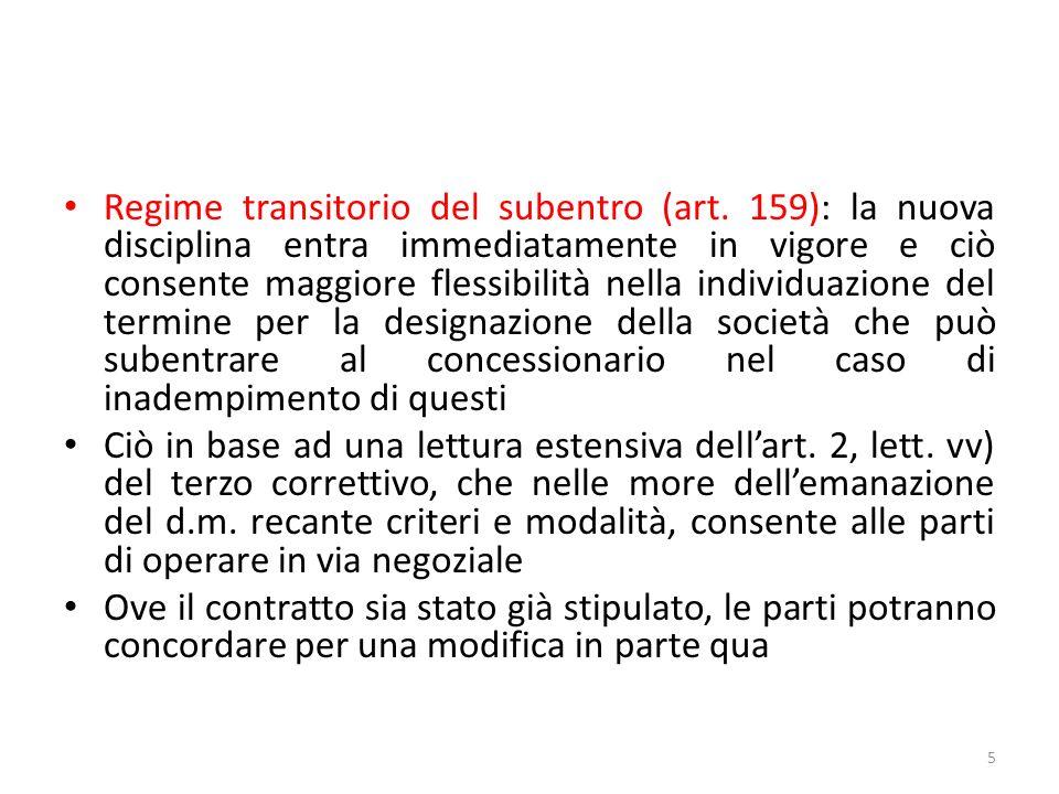 Regime transitorio del subentro (art.
