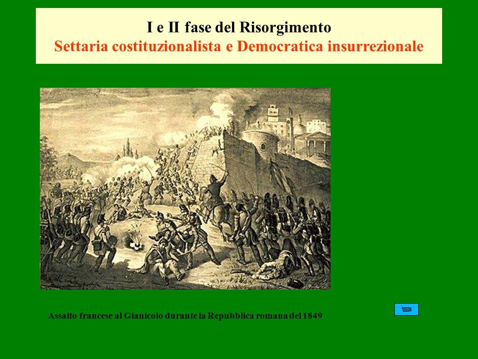 I e II fase del Risorgimento Settaria costituzionalista e Democratica insurrezionale Assalto francese al Gianicolo durante la Repubblica romana del 18