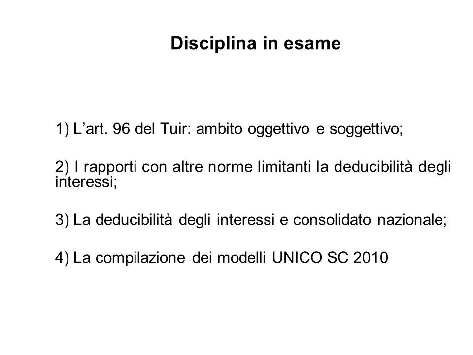 Disciplina in esame 1) Lart.