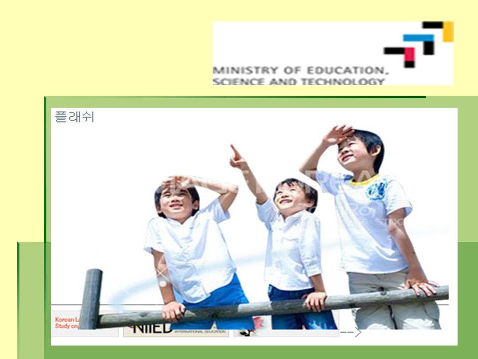 OUTPUT La misurazione delle conoscenze degli studenti OUTPUT Il successo scolastico OUTPUT La soddisfazione OUTCOME Le ricadute sociali