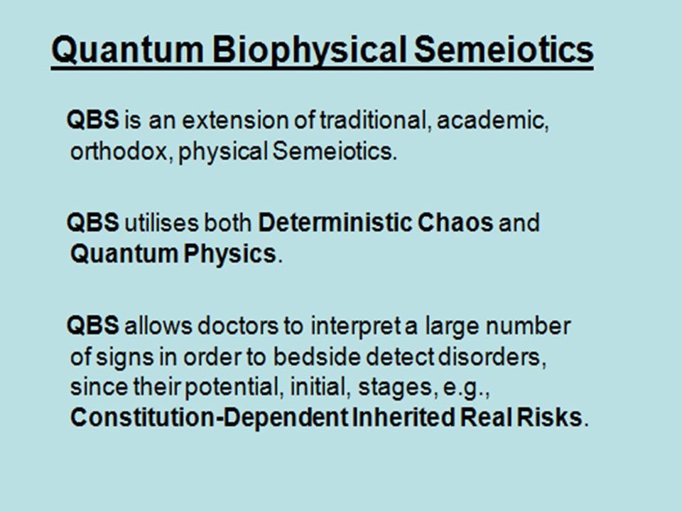 Centri Neuronali del Sistema Biologico PNEI
