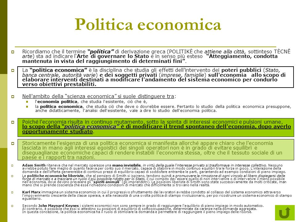 """Politica economica """"politica""""attiene alla città, arte  Ricordiamo che il termine """"politica"""" di derivazione greca (POLITIKÈ che attiene alla città, so"""